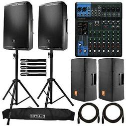 "JBL EON615 15"" Powered DJ PA Loud Speakers Pair with Yamaha"
