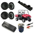 Honda Big Red UTV Kicker KSC50 & PXA300.4  4CH Amp Quad 5 1/